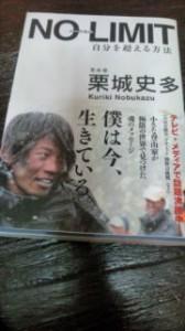 20110125224046.jpg