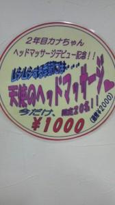2012060120030000.jpg
