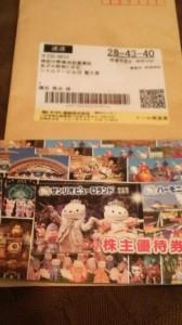 2012061105120000.jpg