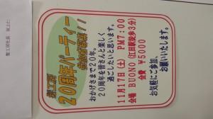 20121024_212114.jpg
