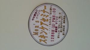 20121115_122548.jpg