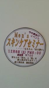 20121115_122548_2.jpg