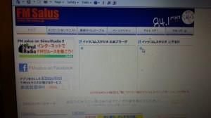 20130317_060112.jpg