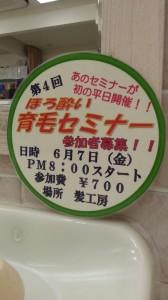 20130514_122242.jpg
