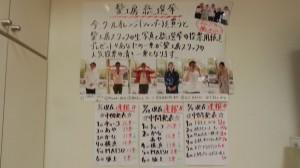 20130818_181259_2.jpg