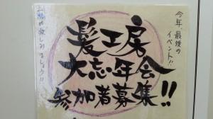 20131025_110527.jpg