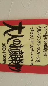 20131122_132650.jpg
