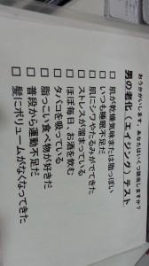 20131212_181258.jpg